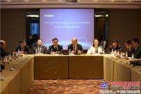 徐工海外市场战略顾问委员会第五次会议在上海召开