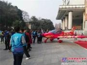 """山河科技助力""""天空之翼•2016 全国模拟飞行互动体验嘉年华""""活动"""