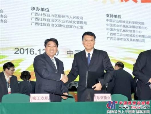 柳工机械在中国甘蔗机械化博览会上大放异彩
