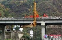 徐工桥梁检测车 助力全国公路交通军地联合应急演练