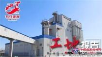 南方路机全环保混凝土搅拌站在西藏拉萨城投应用