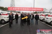 """新能源产品+保姆式服务 共同助力""""南通蓝"""""""