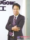 柳工机械总裁俞传芬:创新展望未来