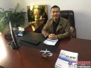 三一重起代理商李小龙:充满变化的第七年