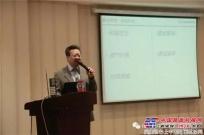 2016 克磊镘(KLEEMANN)移动破碎及筛分技术交流会在宁夏圆满举行