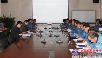山东重工集团公司对山重建机党风廉政建设进行专项检查