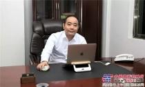 广东中交建工程设备租赁有限公司总经理李学锋