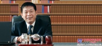 宇通重工董事长李勇2017新年致辞
