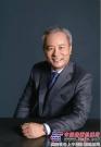 卡特彼勒全球副总裁、卡特彼勒(中国)投资有限公司董事长陈其华新春贺词