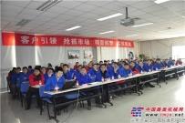 陕汽销售公司举行2017年营销工作会