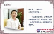 【特约撰稿】从卡特彼勒逆境前行为中国工程机械企业的扬帆远航谏言