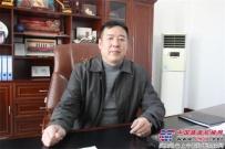 山西柳工郭峰:认准目标就得风雨兼程