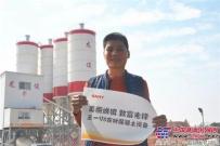 V8牛人传 李云龙:农村混凝土市场的拓荒者