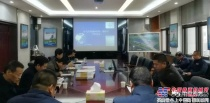 中交西筑ERP系统一期项目开标会议顺利召开