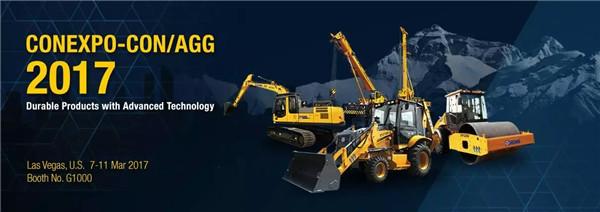XT870BR挖掘装载机亮相美国拉展,性能直逼CAT、JCB、CASE等国际大牌!