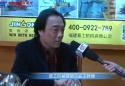 【厦门石材展】中国路面机械网专访晋工机械营销总监王辉煌