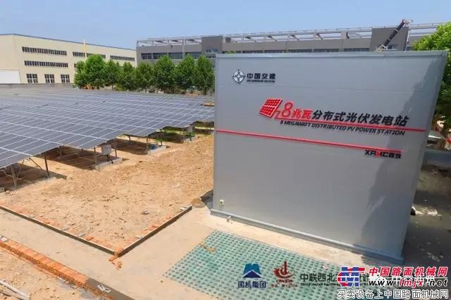 中交西筑能源公司单日光伏发电量突破4.8万度 创历史新高