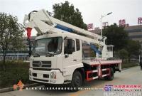 东风天锦20米高空作业车国五