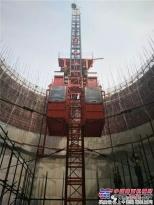 方圆烟塔专用施工升降机首次服务用户