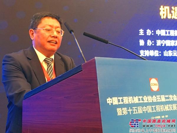 中国工程机械工业协会五届二次会员父亲会召开