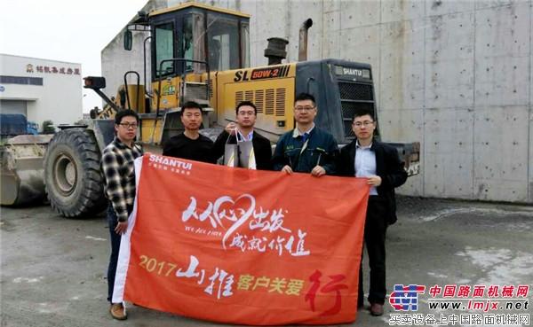 """山推""""客户关爱行""""第二站走进浙江"""