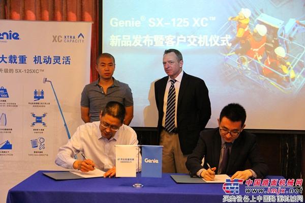 吉尼Genie®SX-125 XC™ 新品发布并成功交机 文