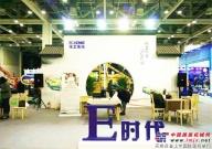 """徐工基础张忠海:""""E""""系列产品将引领钻机行业新时代"""