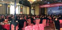 中集凌宇:三晋大地现最新潮液罐车,引来200多人围观