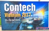 助力越南基础建设 成都新筑亮相2017越南建筑工程、矿山展