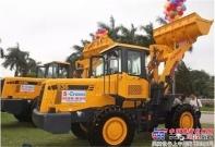 常林公司在越南成功举办产品推广会