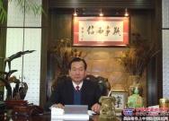 """辽筑集团:向着""""基业长青""""的企业目标迈进"""