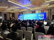 中联重科陈培亮:论道体制变革下环保产业的发展