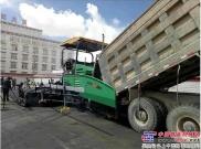 挺进西藏 山推助力林芝公路建设