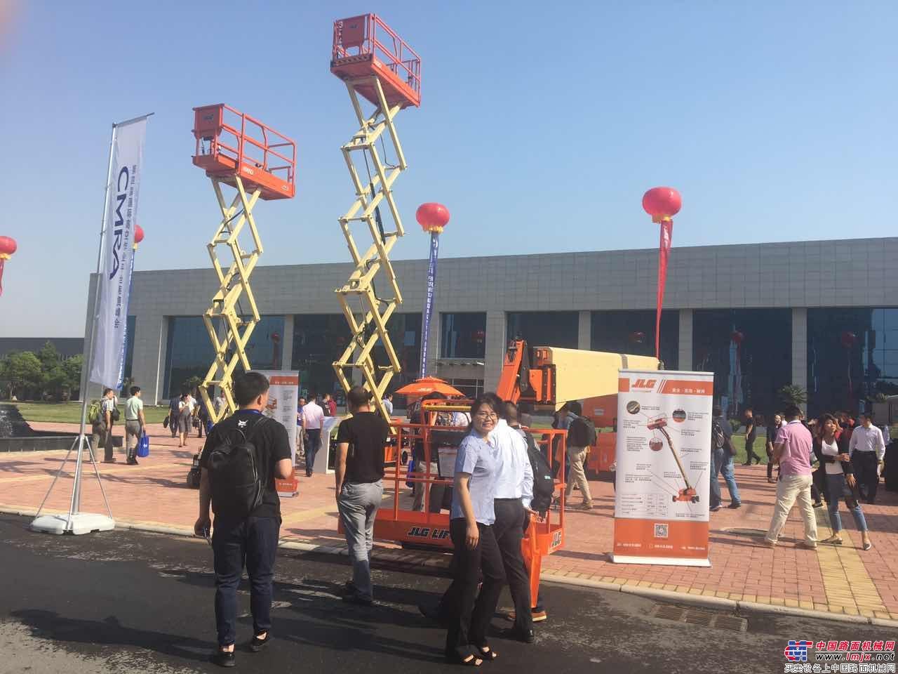 JLG(捷尔杰)携两款新星产品亮相第四届国际高空作业平台租赁
