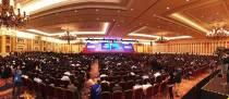 柳工应邀出席第八届国际基础设施投资与建设高峰论坛