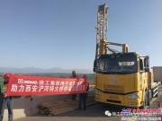 徐工桥检车助力西安浐河特大桥梁加固项目