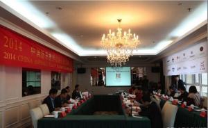 2014中国沥青搅拌设备行业高峰会议现场
