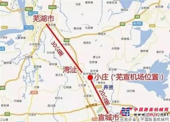 悍马320、322 在芜湖机场项目中的应用