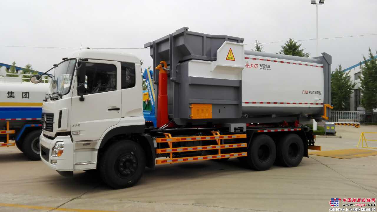 方圆拉臂式垃圾运输车投放市场