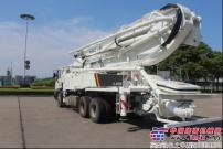 高效融合打造海外市场新势力 中联重科K43C泵车在湖南成功下线