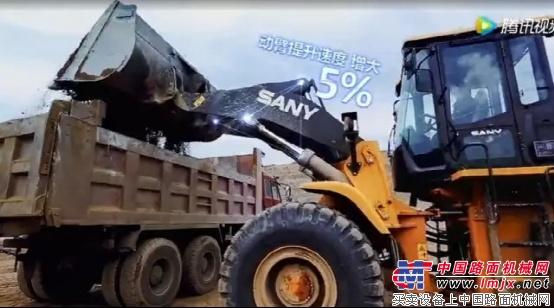 大块头大能量 三一SYL956H装载机矿山施工显神威