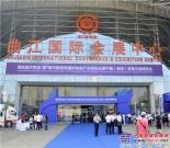 陕汽重卡军团闪耀2017第七届中国西部国际物流产业博览会