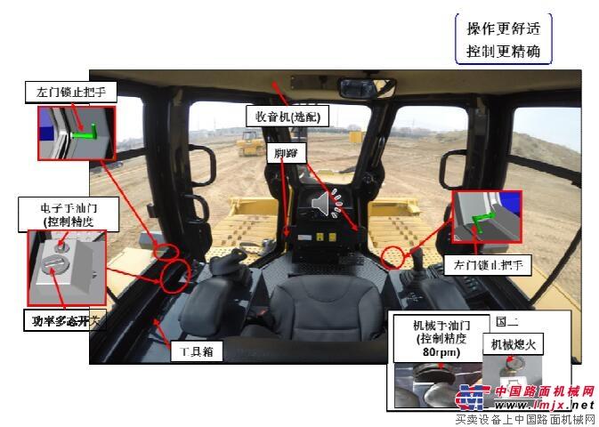 高产 低耗 操干舒坦 地脊工机械SEM816铰土机评测