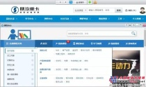 营销服务网络学院助力陕汽转型跨越