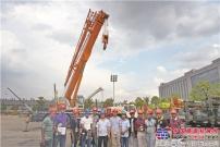 中联重科协办发展中国家援外培训 将技能与工匠精神传递海外