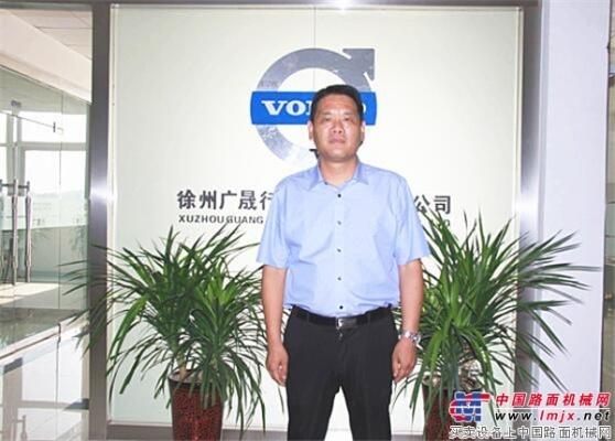 徐州广晟行赵建:自立自强 为员工奉献一个极具竞争力的公司