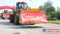 徐工大吨位装载机批量出口中亚市场!