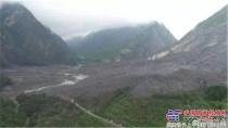 四川茂县山体滑坡118人失联,十万机友与茂县人民心连心