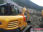 危急时刻!众志成城!工程机械企业奔赴茂县参与救援
