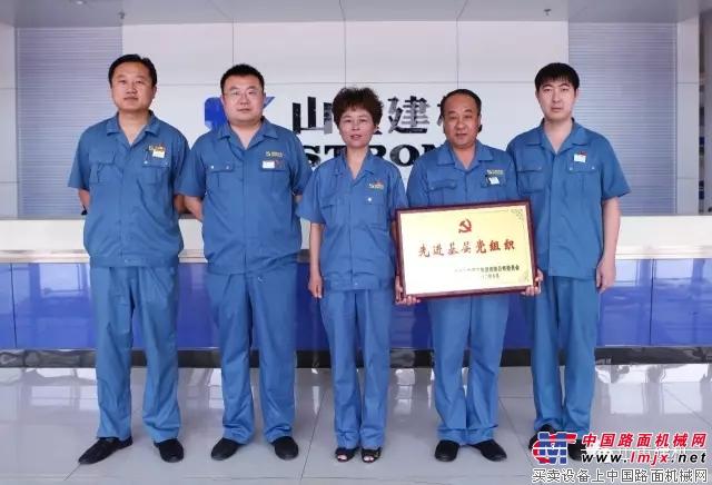 """山重建机先进集体和个人获集团党委表彰 2017——""""羽""""你同"""